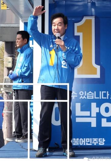 [사진]이낙연 후보 총선 유세