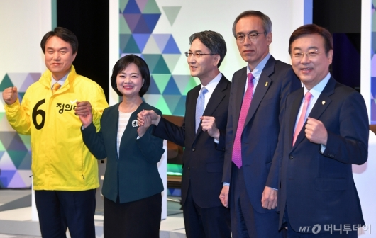 [사진]제21대 총선 비례대표 토론회