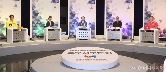 [사진]제21대 비례대표국회의원선거 후보자 토론회