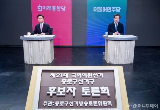 [사진]토론 앞둔 이낙연-황교안 후보
