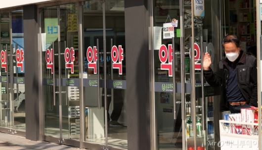 [사진]마스크 대리구매 허용대상 오늘부터 확대