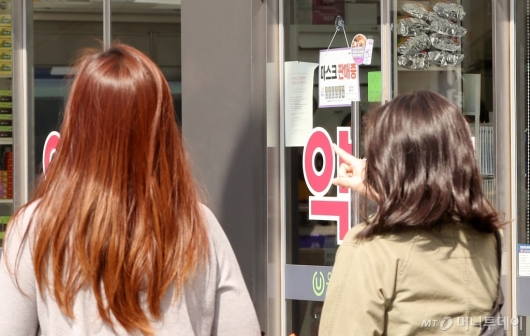 [사진]공적마스크 대리구매 대상 확대 시행