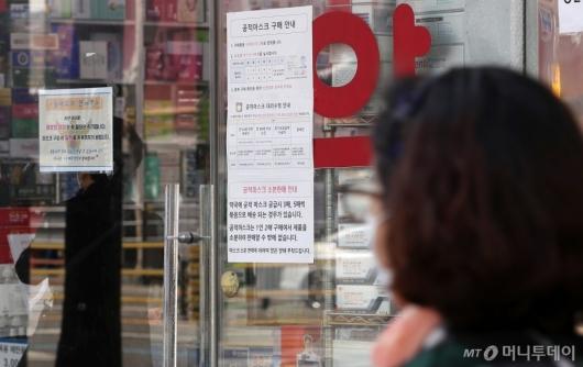 [사진]공적마스크 6일부터 대리구매 대상자 확대