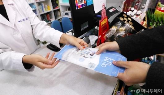 [사진]마스크 대리구매 허용 대상 451만명 확대