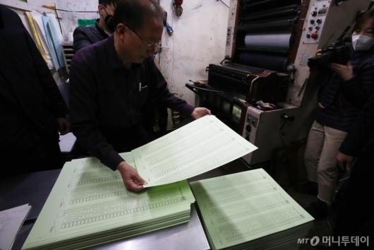 [사진]비례대표 투표용지 인쇄