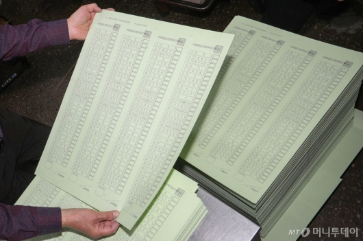 [사진]인쇄되는 비례 투표용지
