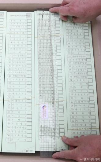 [사진]비례 투표용지 '50cm 육박'