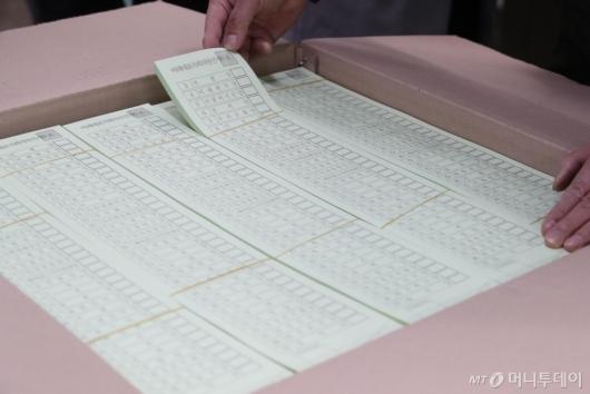 [사진]4.15 총선 비례정당 35개