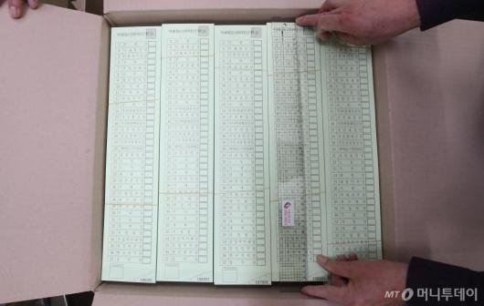 [사진]'역대 최장 48.1cm' 투표용지