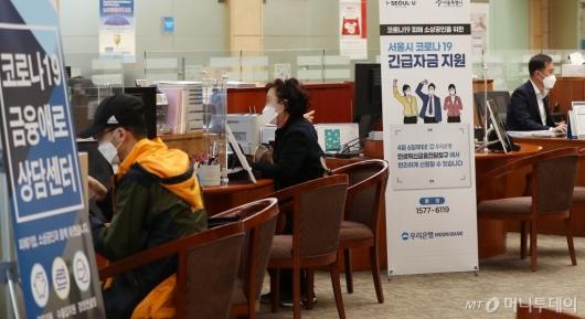 [사진]서울시 '코로나19' 피해 기업-소상공인 긴급자금지원