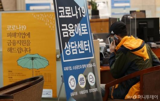 [사진]서울시, 민생혁신금융 전담창구 운영 시작