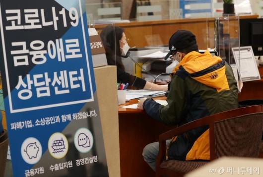 [사진]'코로나19' 피해 소상공인 위한 서울시 긴급자금지원