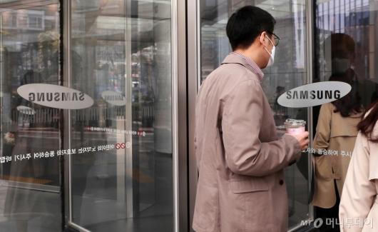 [사진]삼성전자 1분기 영업익 6조 4000억