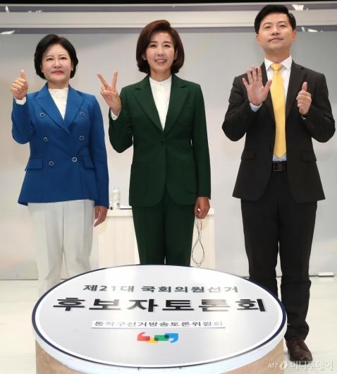 [사진]토론회 앞둔 이수진-나경원-이호영