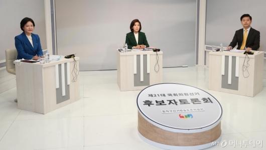 [사진]제21대 총선 동작을 후보자 토론회