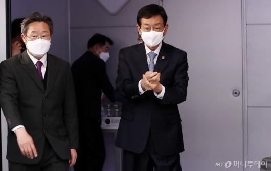 [사진]디지털성범죄 특수본 방문한 진영 장관