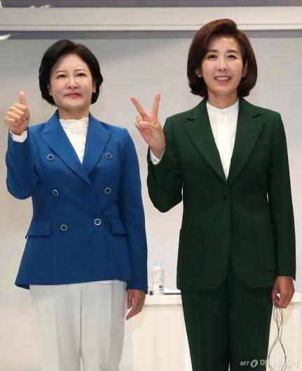 [사진]토론 앞둔 이수진-나경원