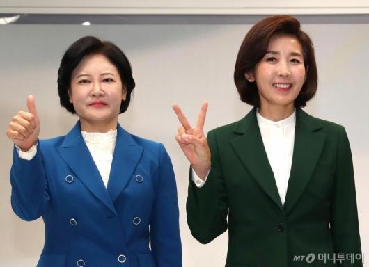 [사진]토론회 앞둔 이수진-나경원