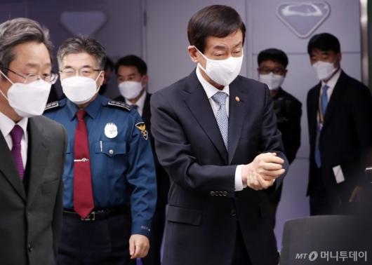[사진]경찰청 '디지털성범죄' 특수본 방문한 진영 장관