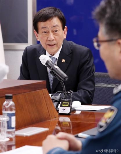 [사진]'디지털성범죄' 특수본 방문한 진영 장관