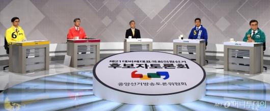 [사진]토론회 참석한 비례대표 후보들