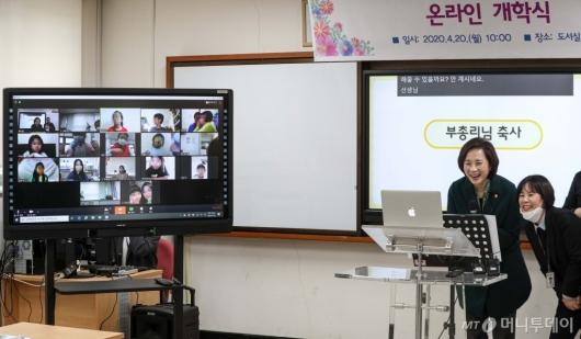 [사진]농학교 학생들과 대화하는 유은혜