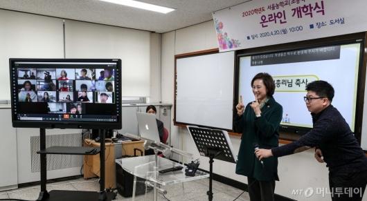 [사진]수화로 인사하는 유은혜 부총리