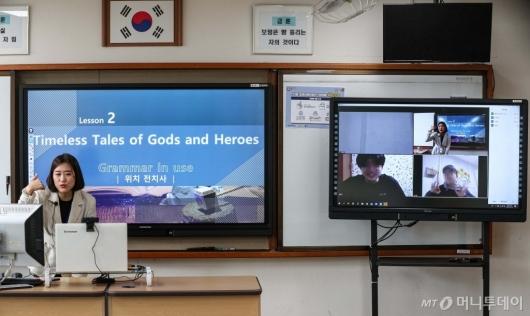 [사진]서울농학교 온라인 개학식