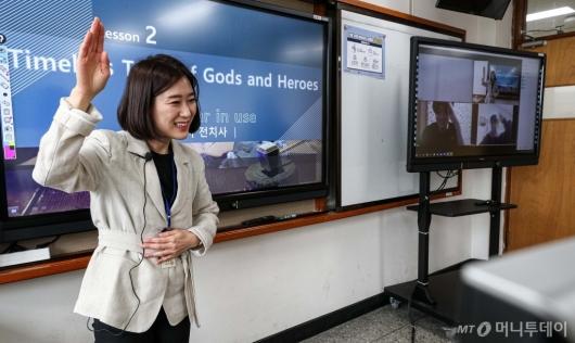 [사진]온라인 개학한 서울농학교