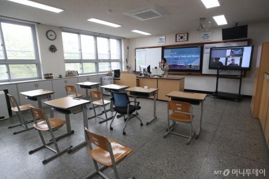 [사진]농학교 온라인 개학