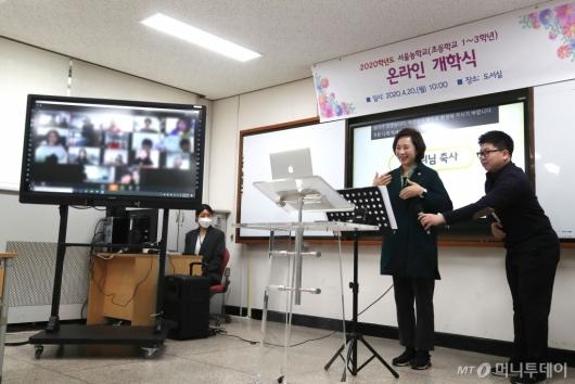 [사진]농학교 찾아 수화하는 유은혜