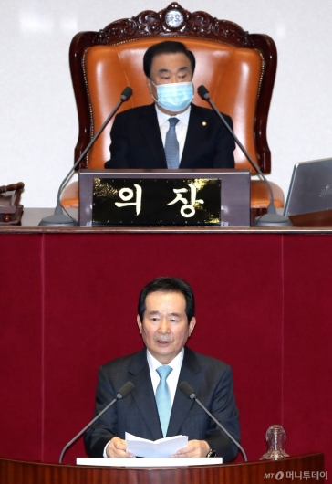 [사진]정세균 국무총리, 국회 본회의 시정연설