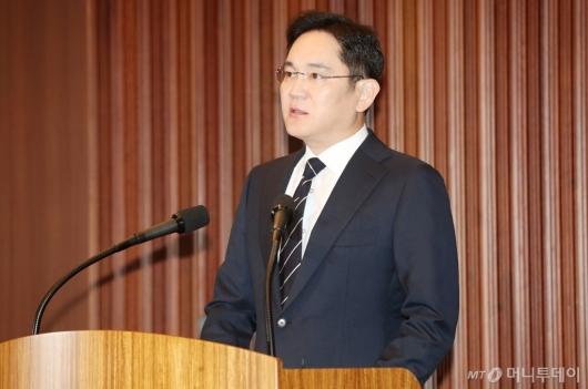 [사진]경영권 승계 사과하는 이재용 부회장
