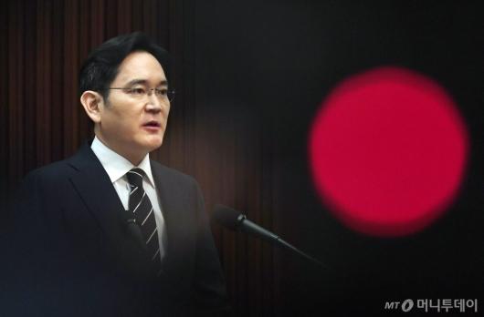 [사진]이재용 부회장, 대국민 사과문 발표