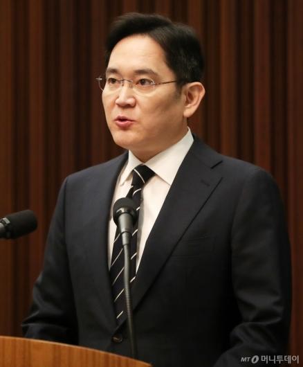[사진]대국민 사과문 발표하는 이재용