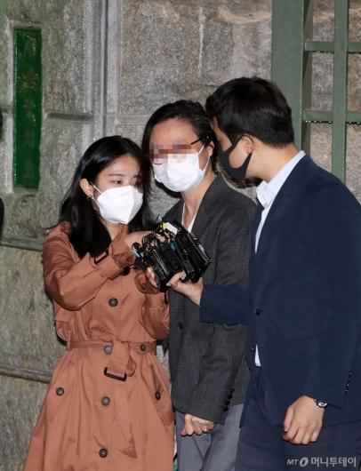 [사진]서울구치소 나서는 정경심 교수