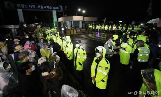 [사진]경찰병력 배치된 서울구치소 앞
