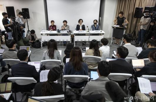 [사진]기자회견하는 정의기억연대