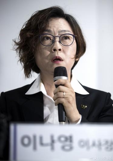 [사진]발언하는 이나영 이사장