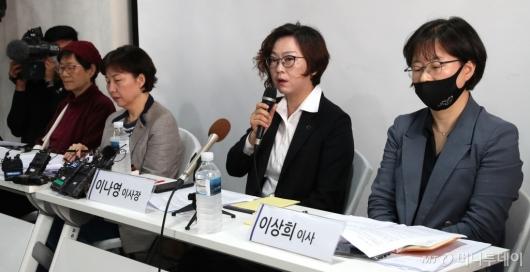 [사진]위안부 피해자 후원금 논란 발언하는 이나영