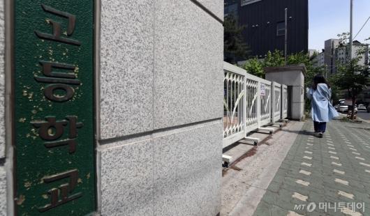 [사진]코로나19 지역 감염 확산 속 '고3 등교 이틀 앞으로'