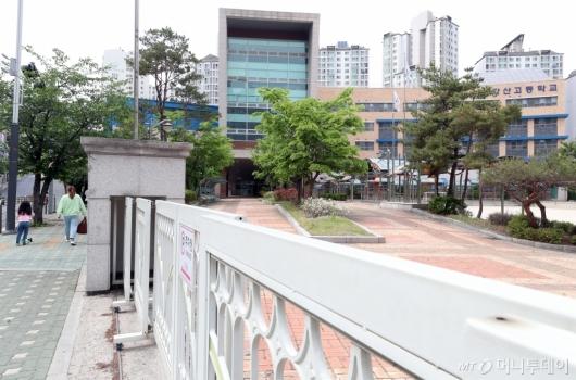 [사진]이틀 앞으로 다가온 고3 등교