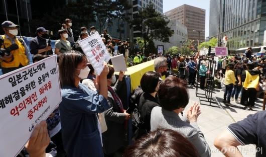 [사진]후원금 논란 속 열린 수요집회