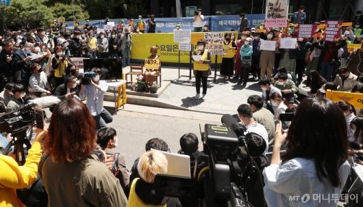 [사진]'수요집회는 계속된다'