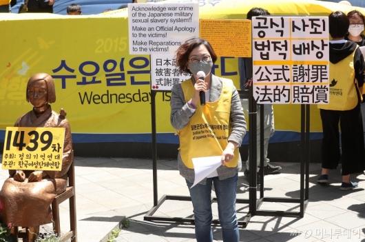 [사진]'후원금 논란' 입장 밝히는 이나영 이사장