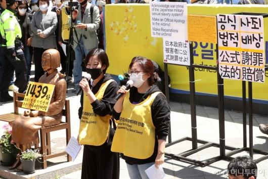 [사진]논란 속 열린 제1439차 수요집회