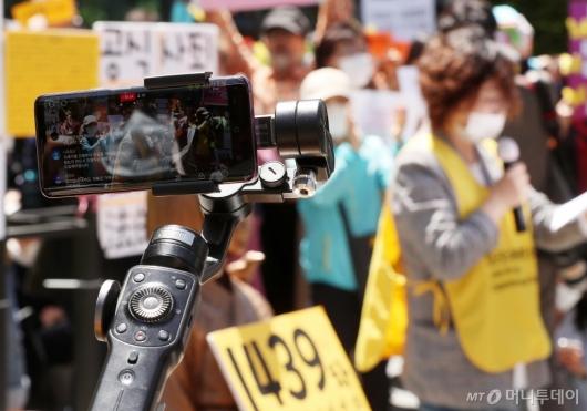 [사진]온라인으로 계속되는 수요집회