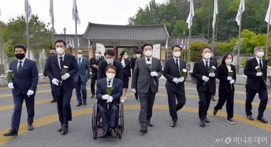 [사진]5·18민주묘지 찾은 미래한국당
