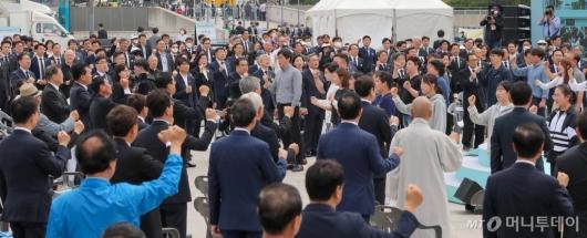 [사진]5·18 기념식에 울려퍼지는 임을 위한 행진곡