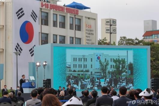 [사진]광주 찾은 문재인 대통령